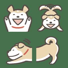 Shiba-Puppy! Emoji