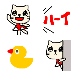 Happy Nyanko Emoji 2