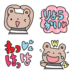 Various emoji 201 adult cute simple