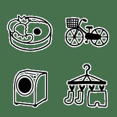 Housewife Emoji.
