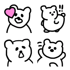 Polar Bear Emoji!