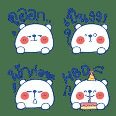 โมโมะ หมีขาว อิโมจิ