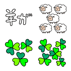 Count sheep, look for four-leaf clover