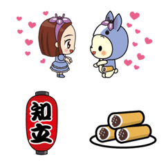 chiryuppi&ryoha