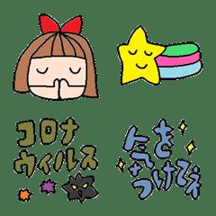 Various emoji 220 adult cute simple