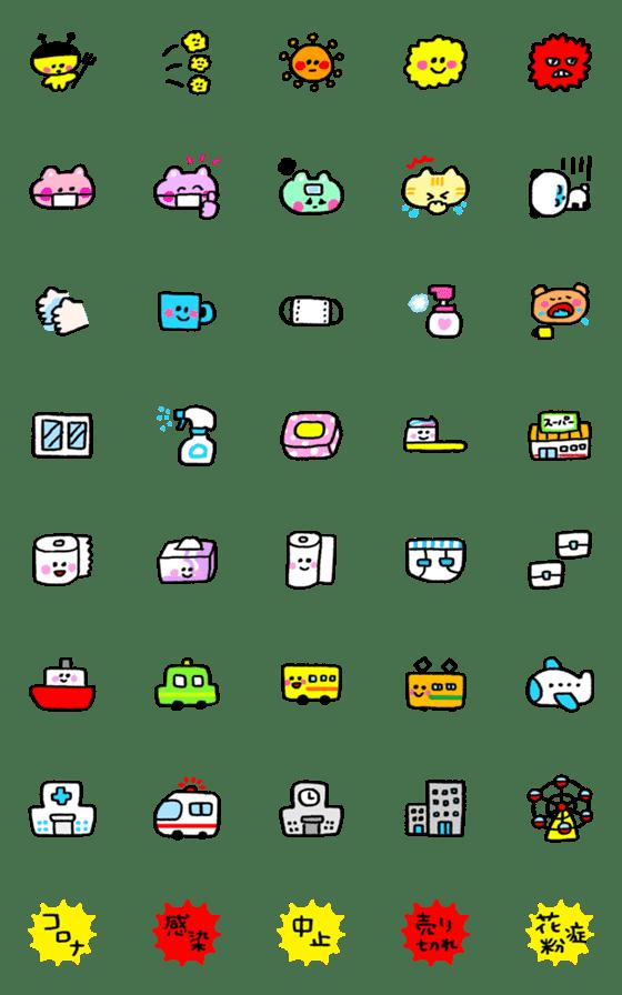 New Coronavirus Emoji Line Emoji Line Store