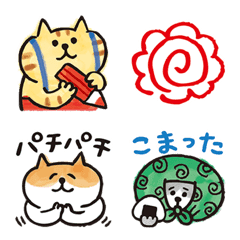 Lazy Nyansuke Assorted Emoji