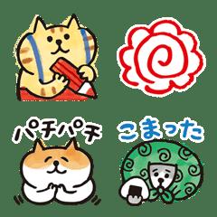 อิโมจิไลน์ Lazy Nyansuke Assorted Emoji