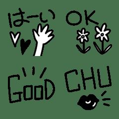 อิโมจิไลน์ Easy to use! A little fashionable Emoji
