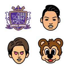 Sanfrecce Hiroshima 2020 LINE Emoji