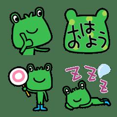 Kaerun Emoji