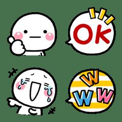 shiromaru_new_emoji