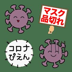 coronavirus emoji