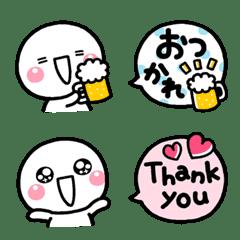 shiromaru_new_emoji2