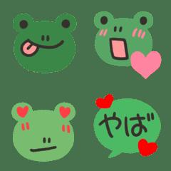 Heart,frogs