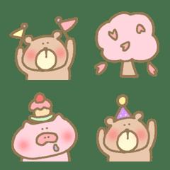 อิโมจิไลน์ Lovely kawaii cute pig and bear everyday