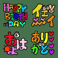 Colorful Emoji!