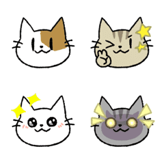 Loose cat loose emoji