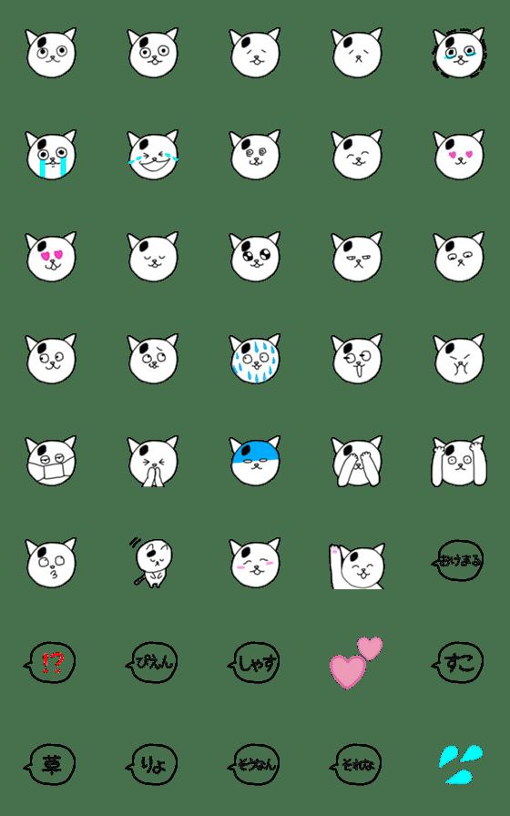 toupee emoji