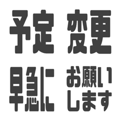 YOTEIHENKOU SIMPLE EMOJI