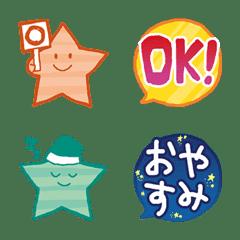 อิโมจิไลน์ colorful stars!