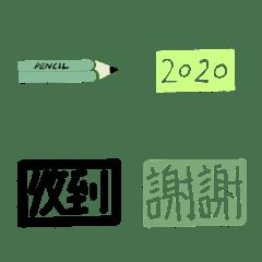 อิโมจิไลน์ Bullet journal 2020