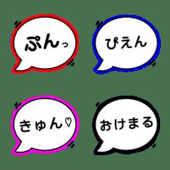 kiyosuke no fukidaishi emoji.