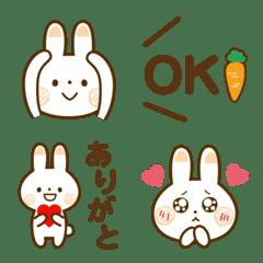 chibiusa emoji