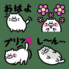 อิโมจิไลน์ Chubby Cat Everyday Emoji