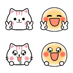 Cute Smile Cat Nekunya Coaction Emoji