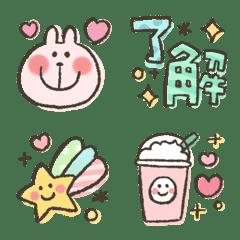 Usap it's Emoji9 Spring version