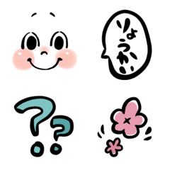 Round cheeks Simple emoji 2