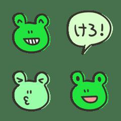 อิโมจิไลน์ Frog and fukidashi