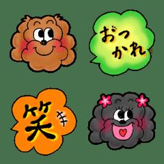 อิโมจิไลน์ P-kun&Lei-chan Emoji