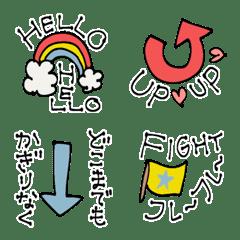 Daily  Emojis & Words