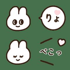 Very cute white rabbit emoji.2