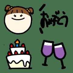 อิโมจิไลน์ Celebration emoji in combination