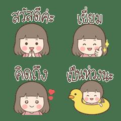 อิโมจิไลน์ Lamai Emoji