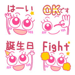 อิโมจิไลน์ Cute Pink Girly Fancy GIRL Emoji