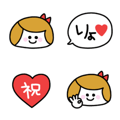 อิโมจิไลน์ cute little girl Emoji(1)
