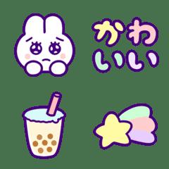 Dream cute Fancy emoji
