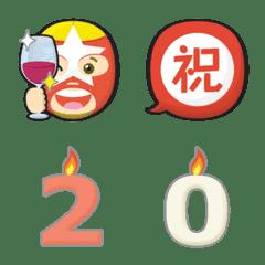 อิโมจิไลน์ maskman congratulatory words emoji