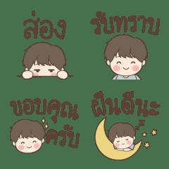 อิโมจิไลน์ Jomtup Emoji