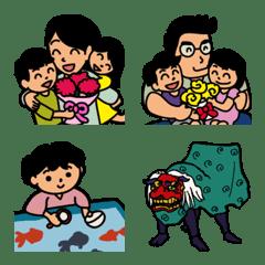 อิโมจิไลน์ japan saijiki