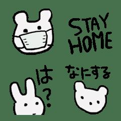 อิโมจิไลน์ simple drawing