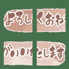 อิโมจิไลน์ Japanese simple greetings