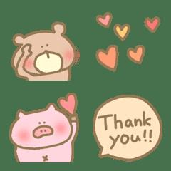 อิโมจิไลน์ stay home cute bear pig piggy everyday