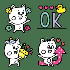 อิโมจิไลน์ noamaman bear emoji celebration