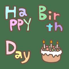อิโมจิไลน์ Celebration word,emoji