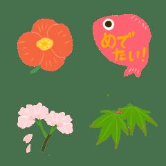 อิโมจิไลน์ KURUMI flowers emoji